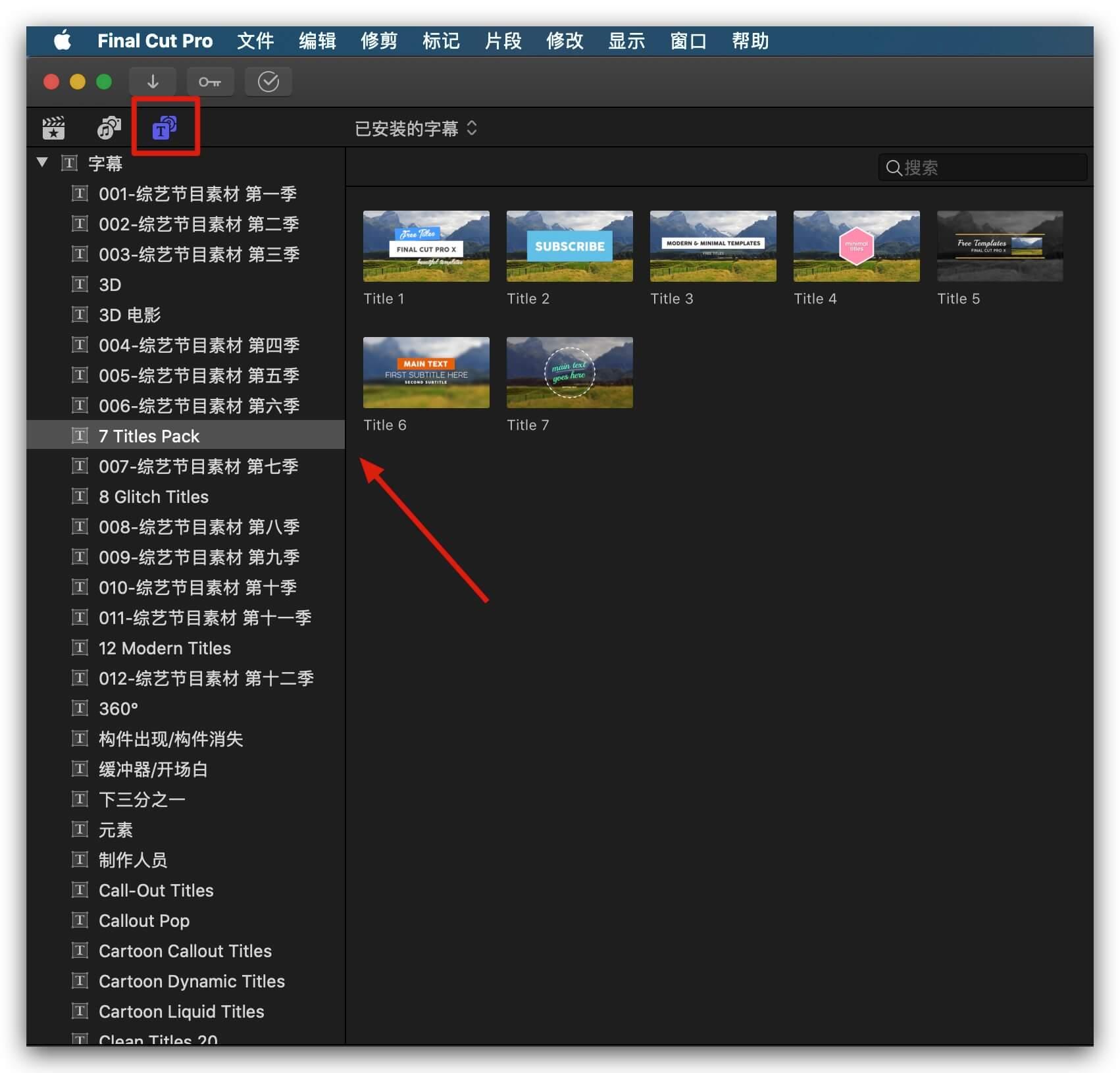 fcpx标题插件 7个清新实用简约标题模板 Vlog常用标题