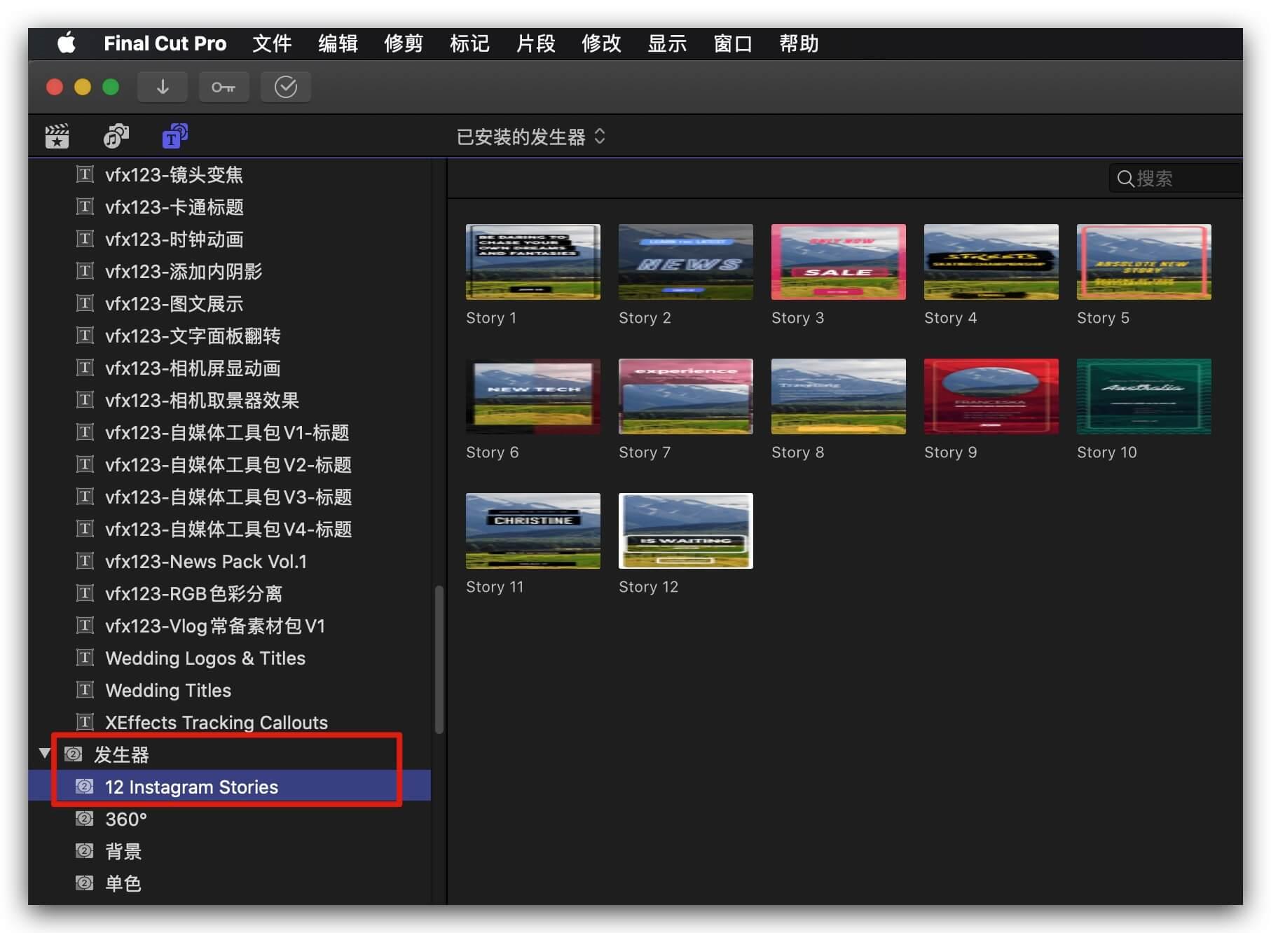 fcpx竖屏模板 12组手机短视频竖屏图文展示片头模板 Ins Story