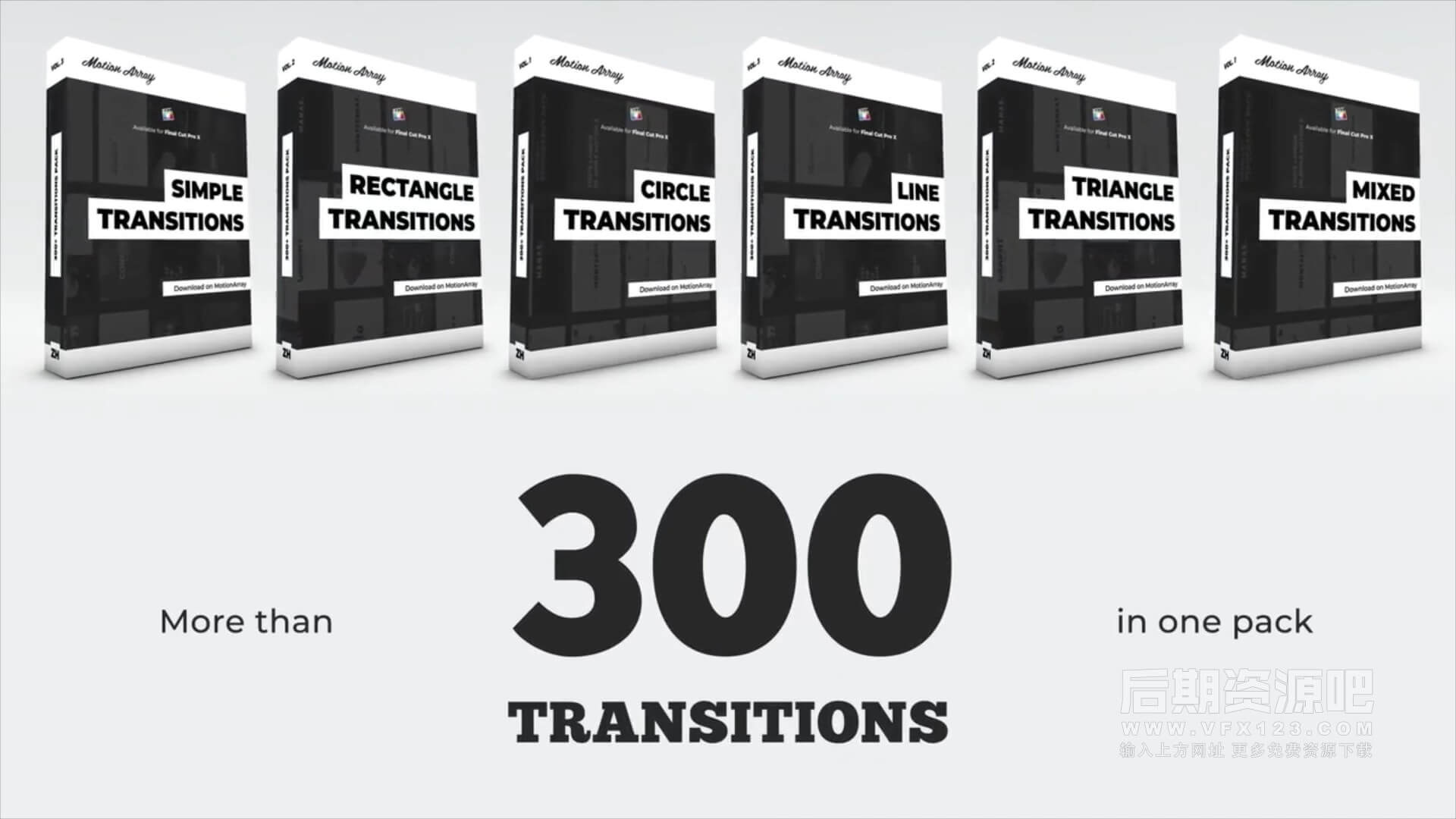 fcpx转场插件 300+常用动态过渡转场效果 Transitions Pack
