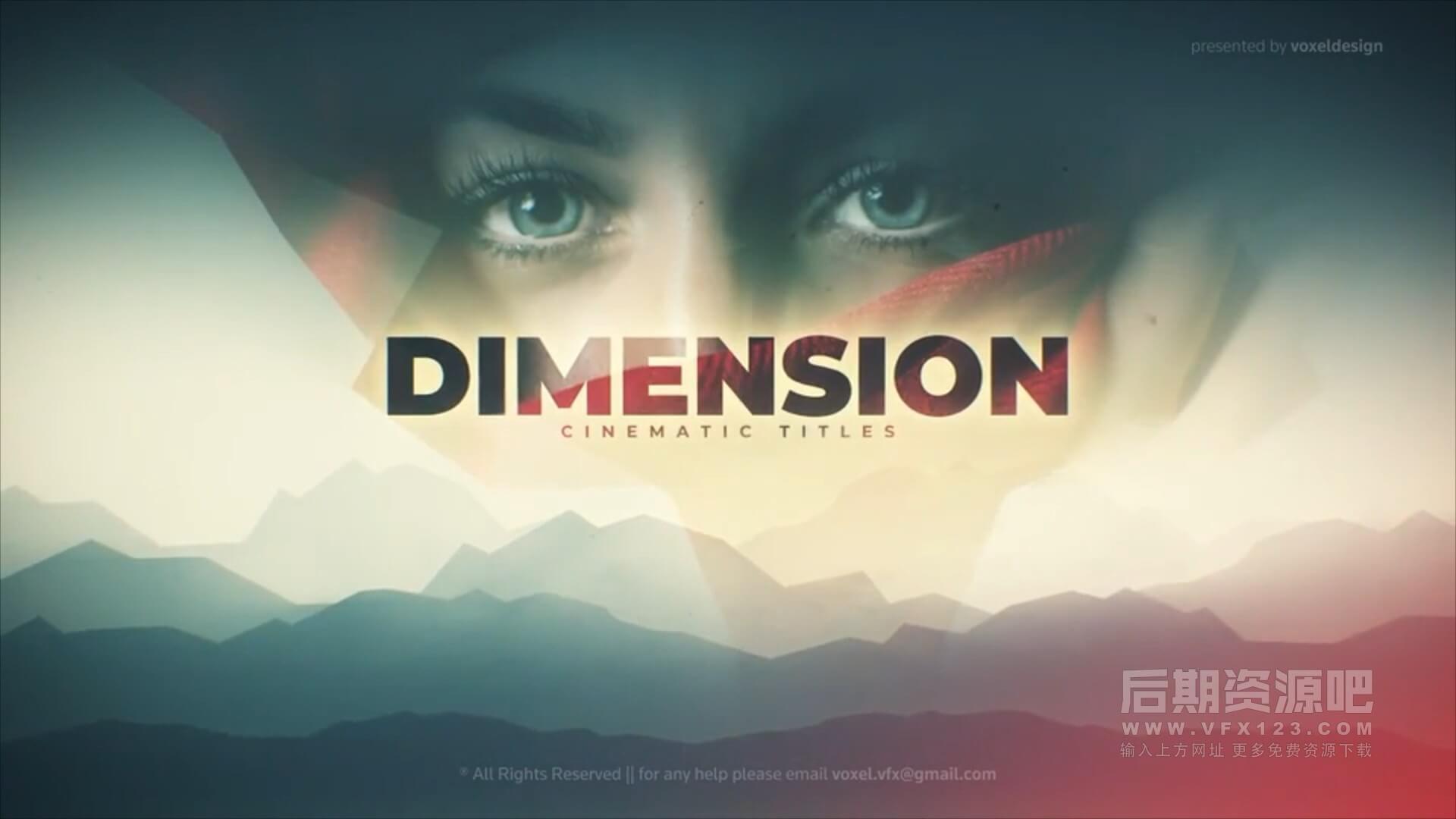 AE模板 深沉史诗电影预告片片头 Dimension Cinematic title