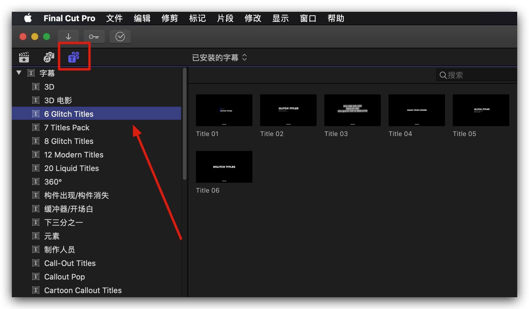 fcpx插件 故障干扰效果主副文字标题组合预设 Glitch Titles