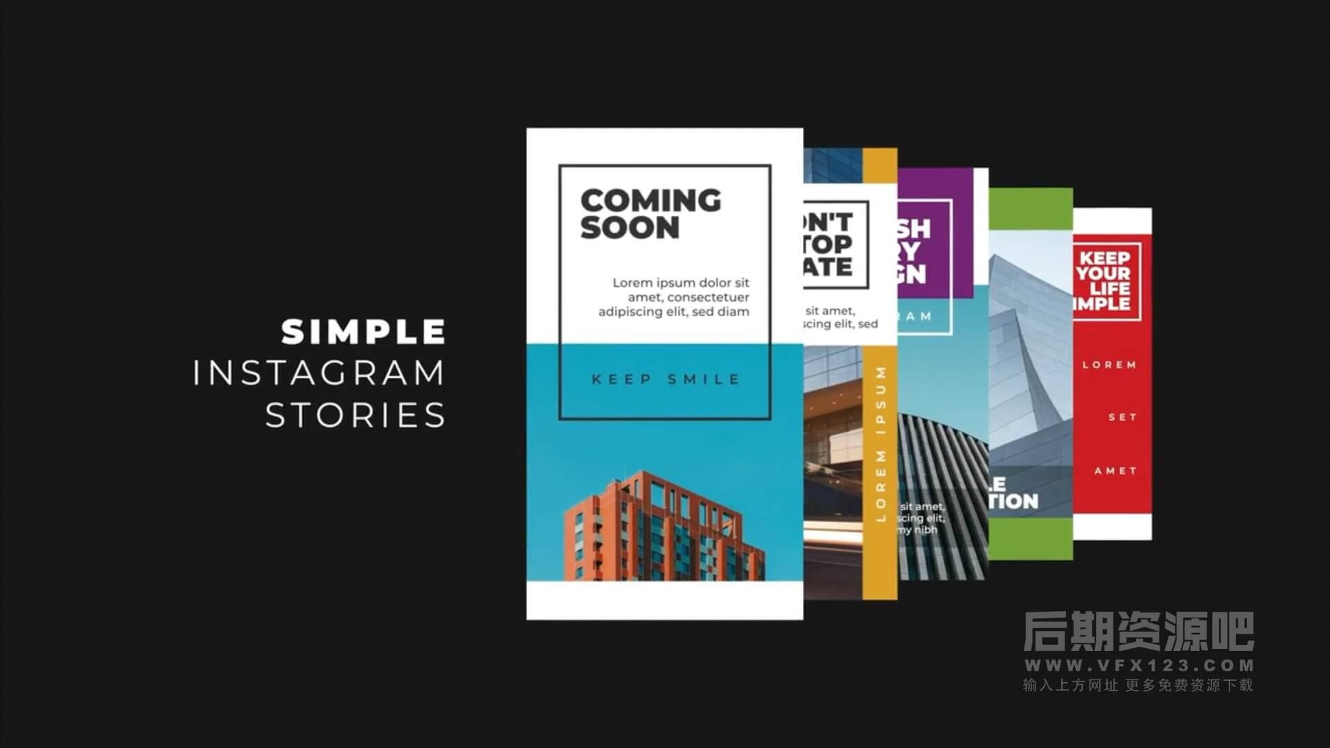 fcpx插件 5组简单干净商务推广类竖屏模板 Simple Ins Stories