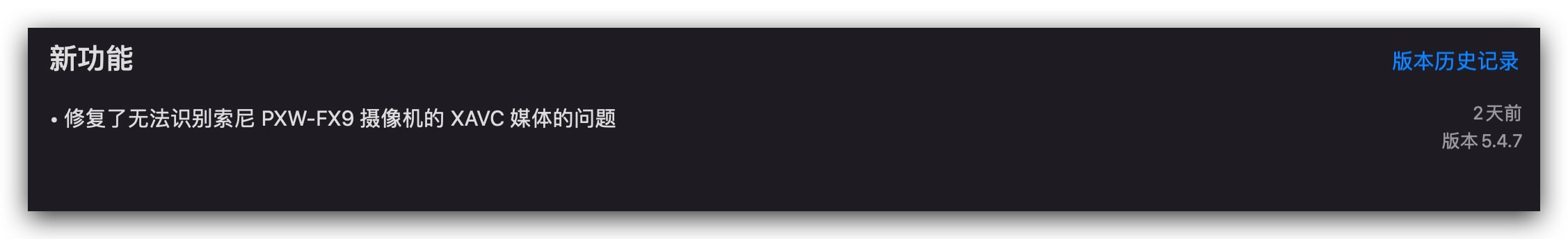 Apple Motion 5.4.7 破解版免费下载 中英文版 苹果视频剪辑软件