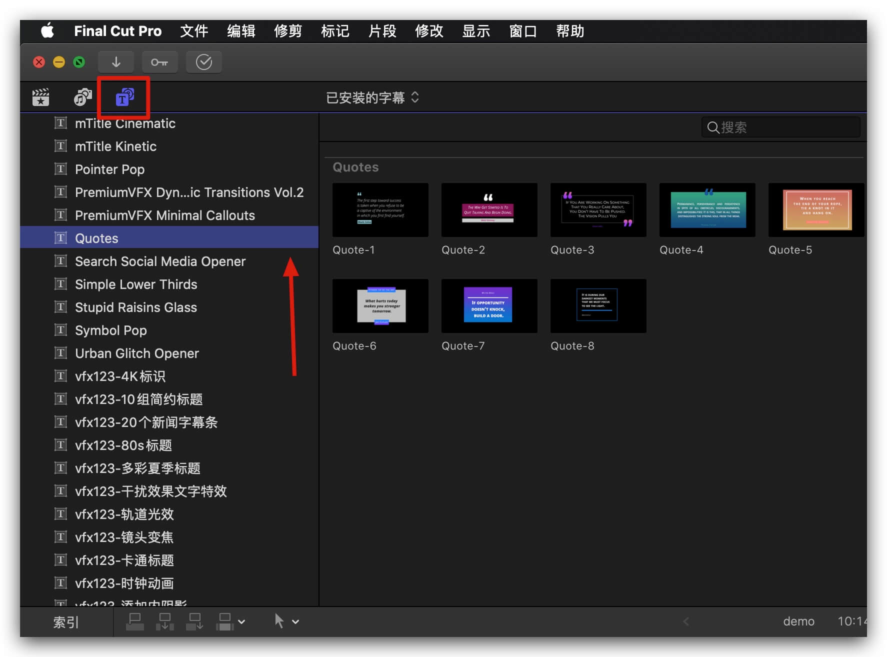 fcpx插件 段落文字标题信息板动画模板 Self-Resizing Quote Titles