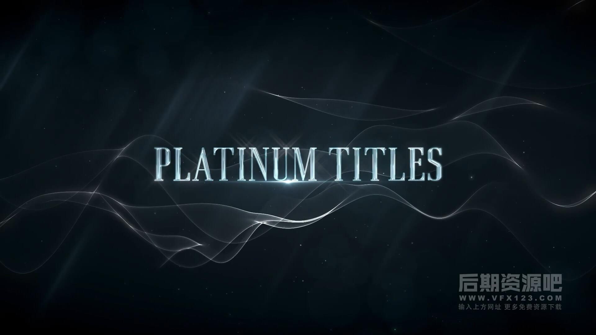 fcpx主题模板 商务活动会议颁奖开场预告片片头 Platinum Luxury Titles