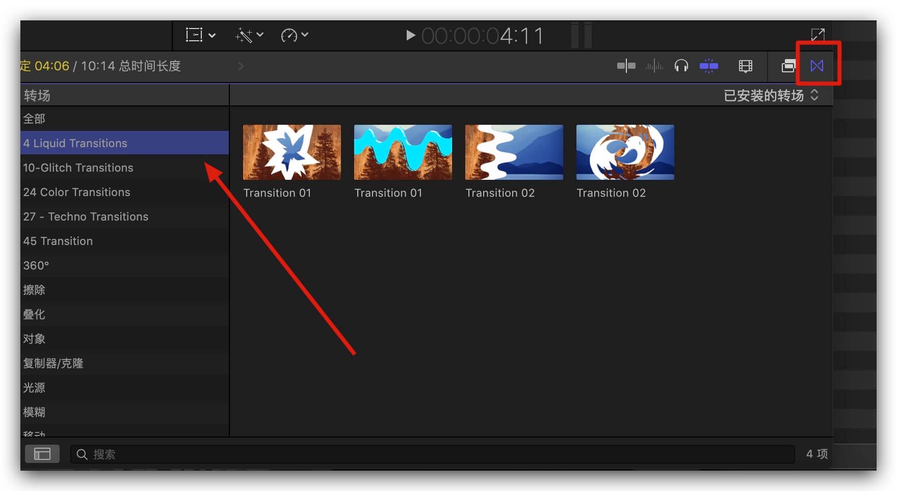 fcpx插件 20组卡通水流动画效果标题+4组转场 Vlog常用标题转场