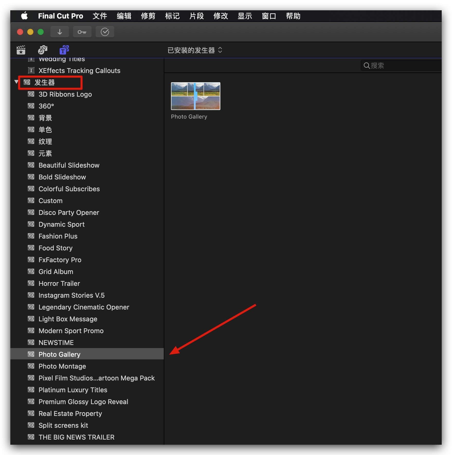 fcpx主题模板 实用图片视频分屏展示模板 Photo Gallery