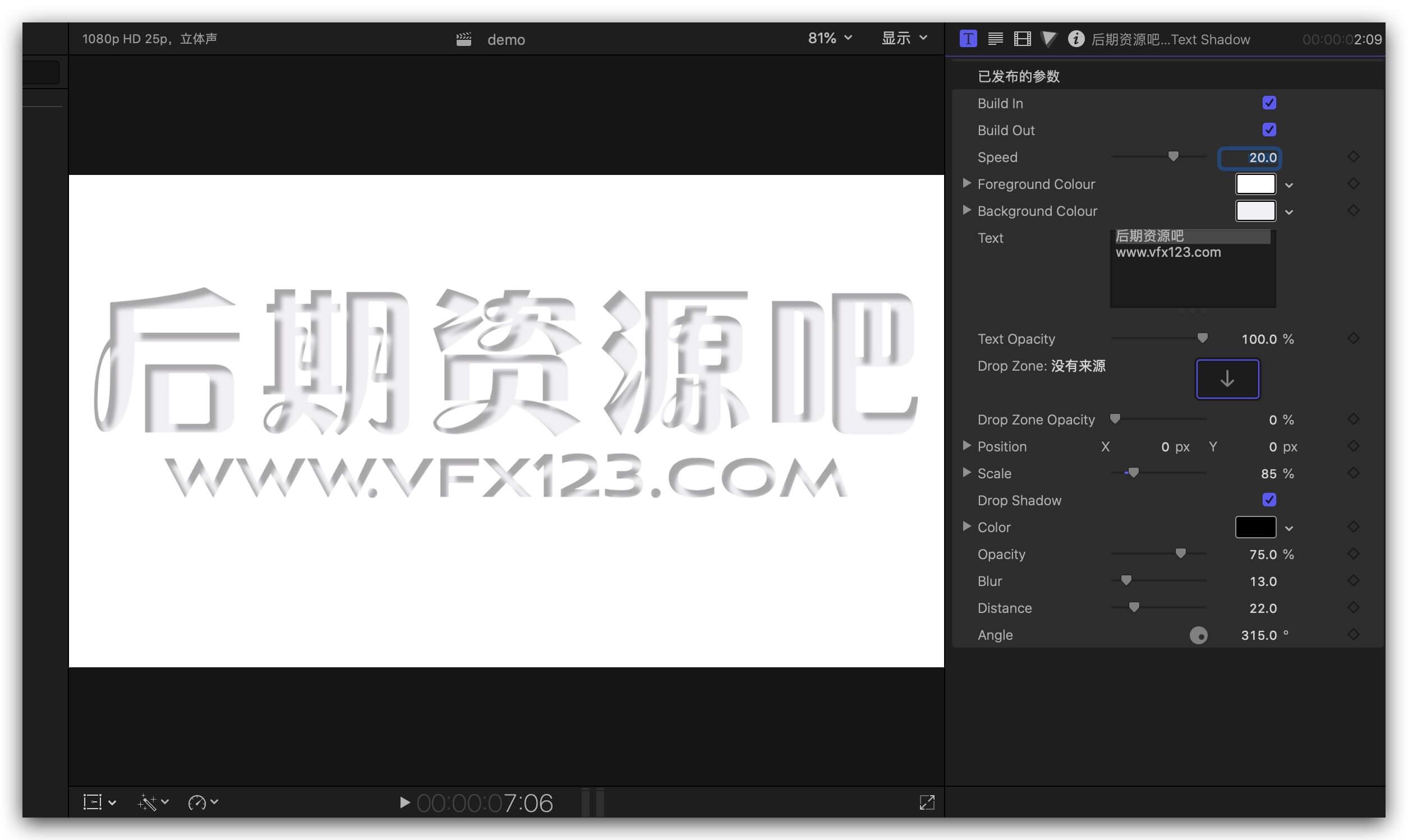 fcpx效果插件 为LOGO或文字添加内阴影制作立体效果工具 INSIDE TEXT SHADOW