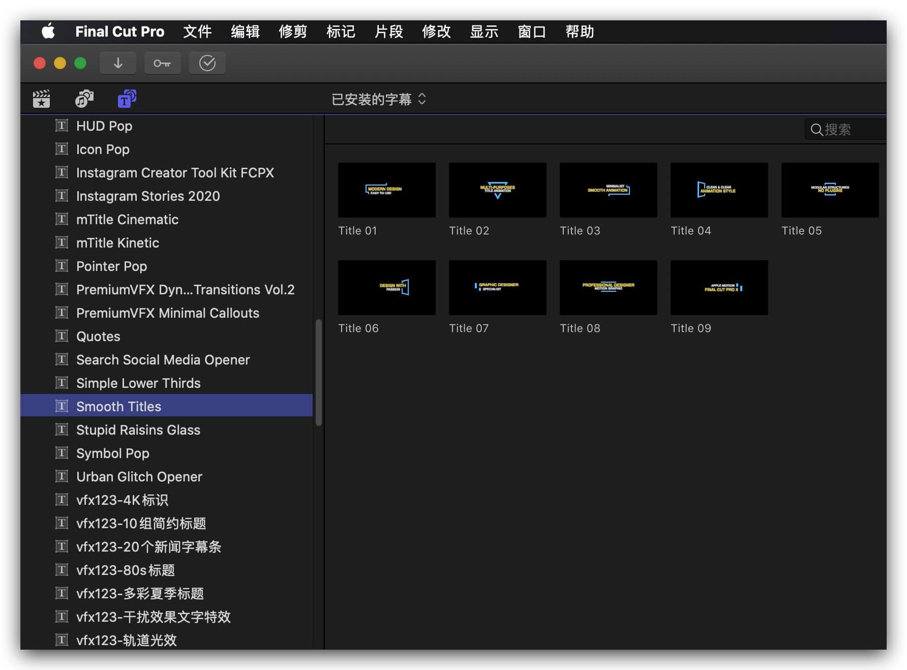 fcpx插件 9组简约线条装饰文字标题字幕模板 Smooth Titles