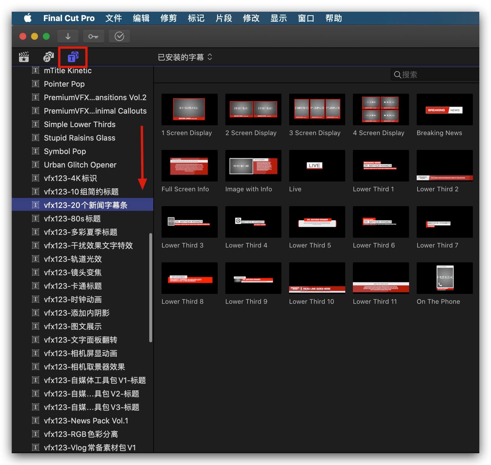 fcpx插件 20组新闻栏目字幕条多方连线视频框信息板等 News Lower Thirds
