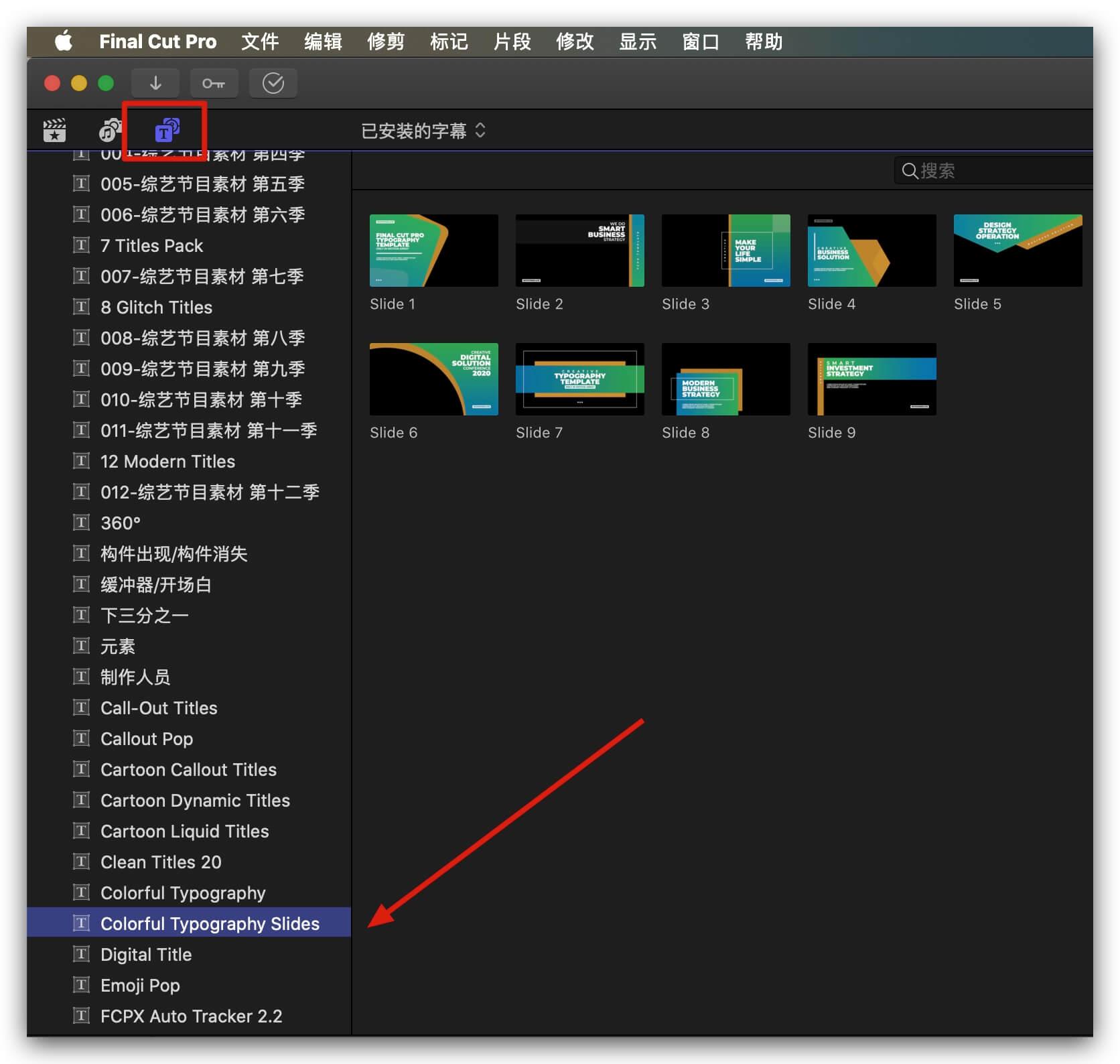fcpx插件 简约彩色侧边栏图文版式动画模板 Colorful Typography Slides