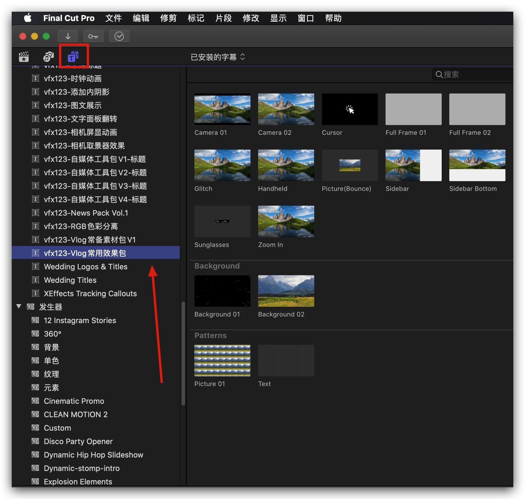 fcpx插件 16个Vlog影片制作常用素材包 快门对焦多图弹出侧底栏鼠标太阳镜等