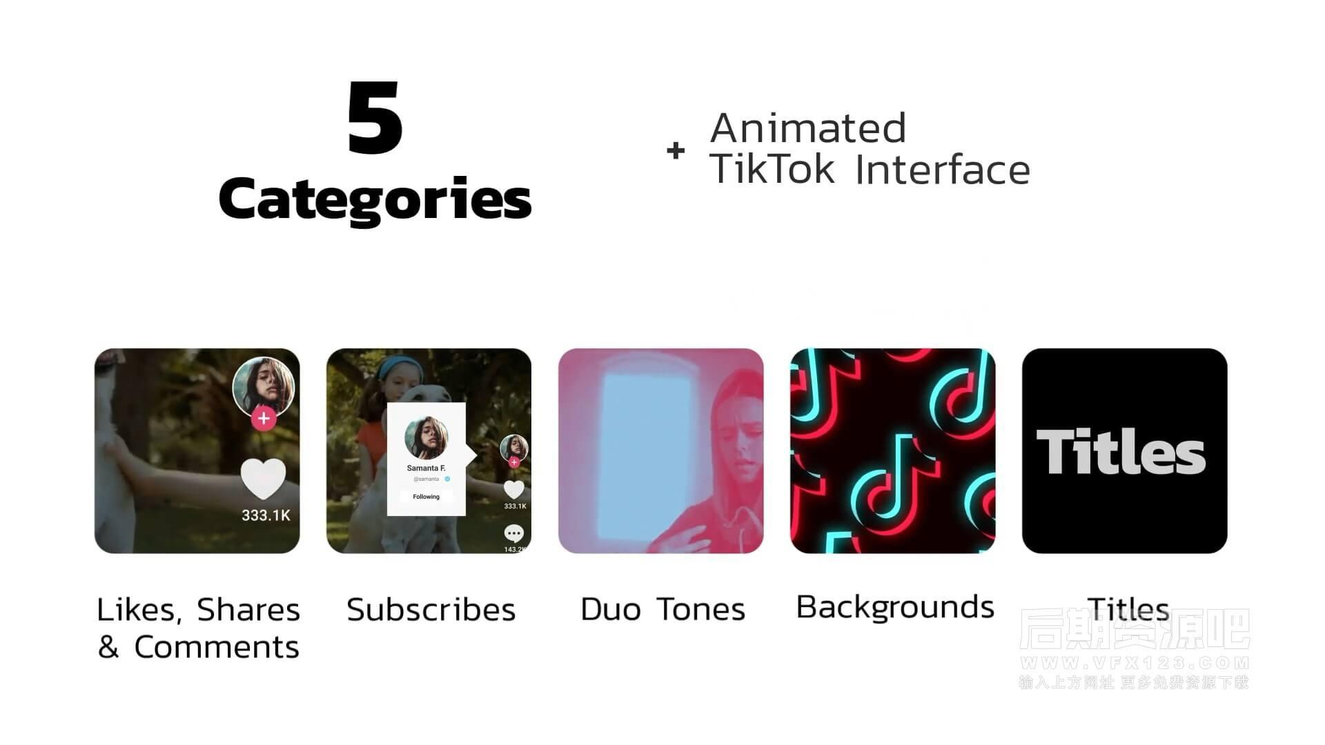 AE模板 抖音视频制作素材包 喜欢关注评论分享标题滤镜背景等 TikTok Pack