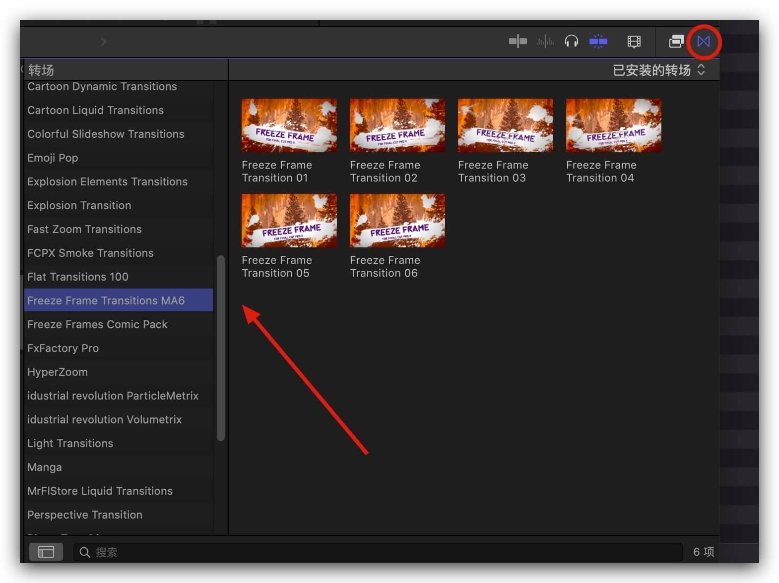 fcpx转场插件 炫酷画面冻结帧泼墨大标题过渡转场 Freeze Frame Transitions