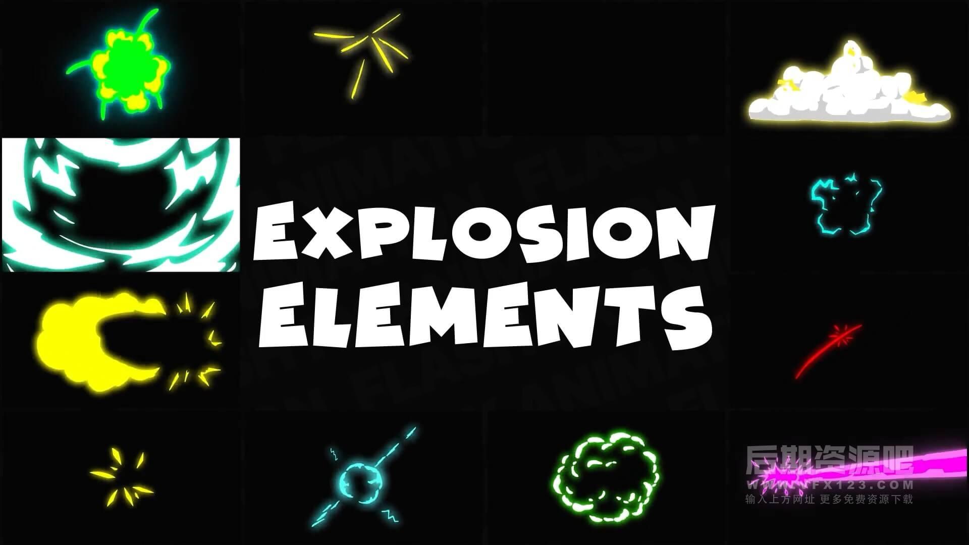 fcpx插件 卡通动漫能量爆炸MG动画元素集合 Explosion Elements