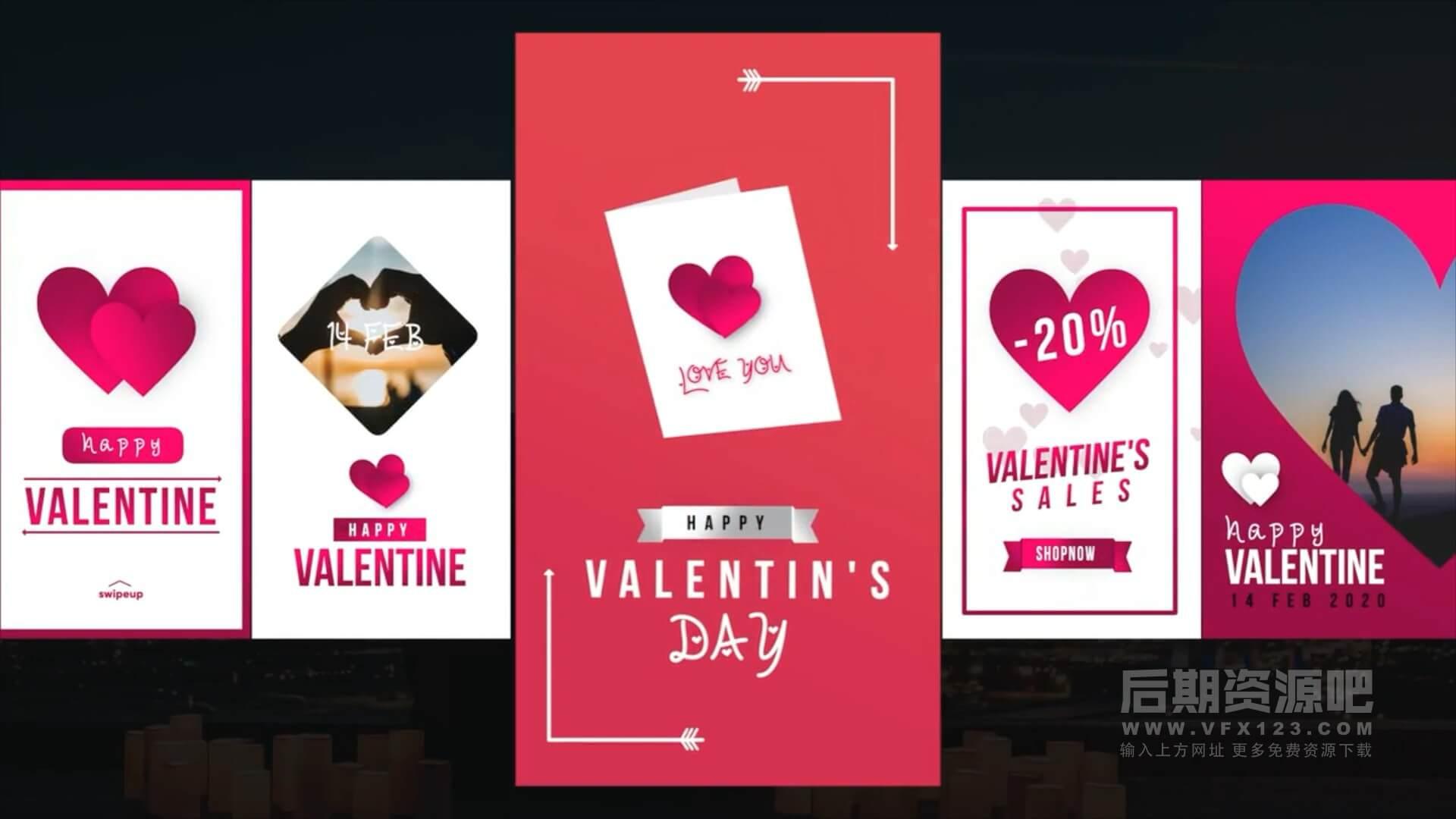 fcpx插件 婚礼爱情时尚竖屏手机短片片头模板 Valentine Stories