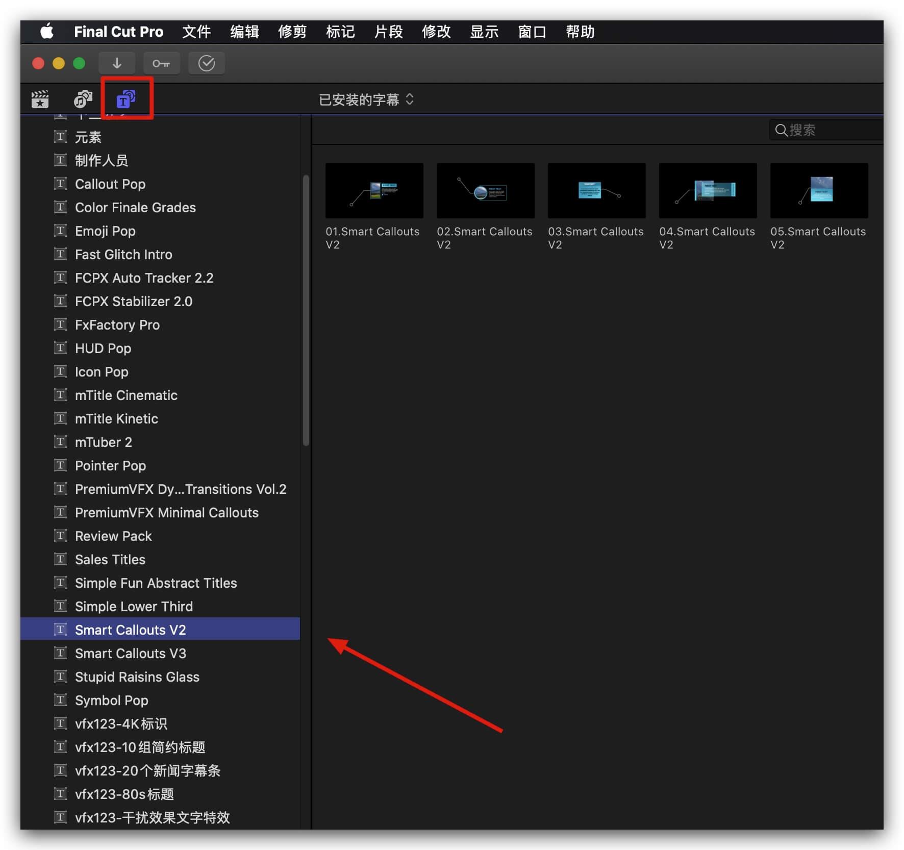 fcpx插件 线条呼出标题版动画模板可插入图片 Smart Callout Titles V2