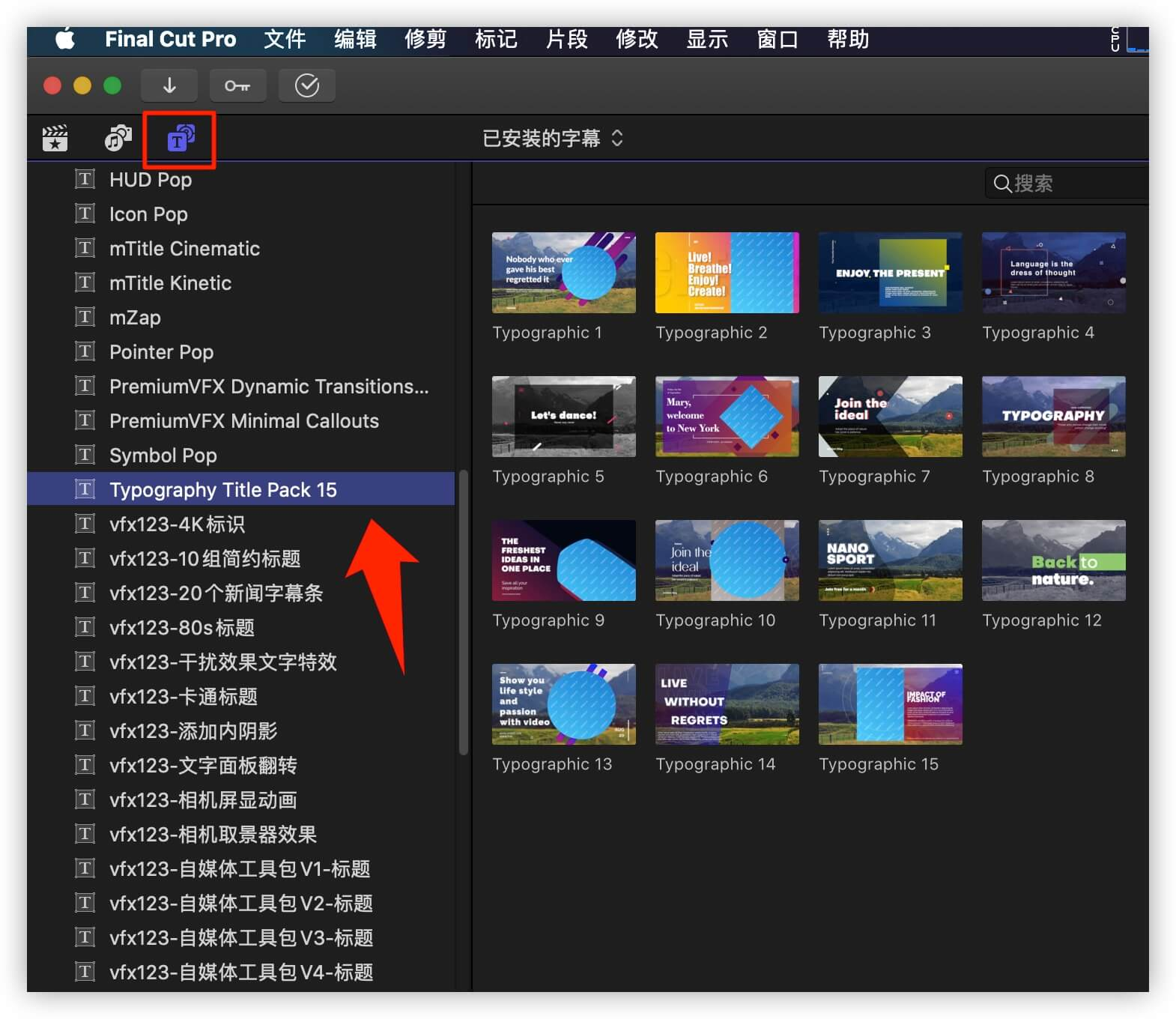 fcpx插件 15组现代标题版式设计动画模板 Typography Title Pack