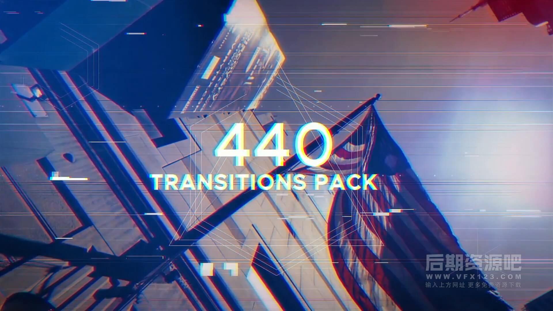 AE模板 440+现代清新流行过渡转场包 Transitions Pack