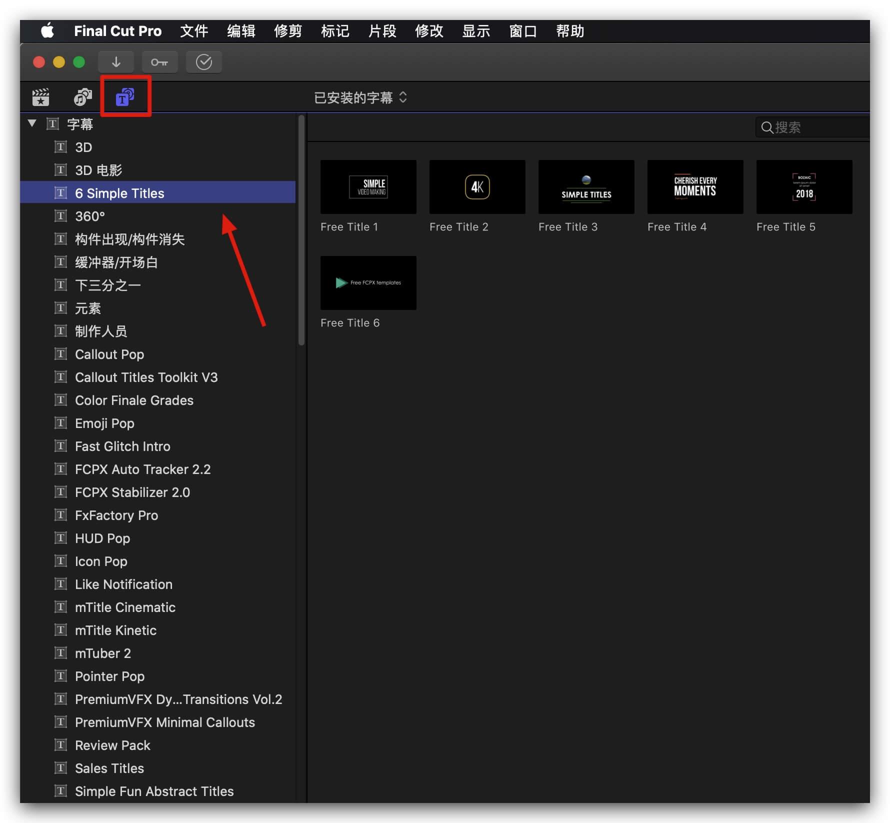 fcpx标题插件 6个简单文字标题排版动画 Simple Titles
