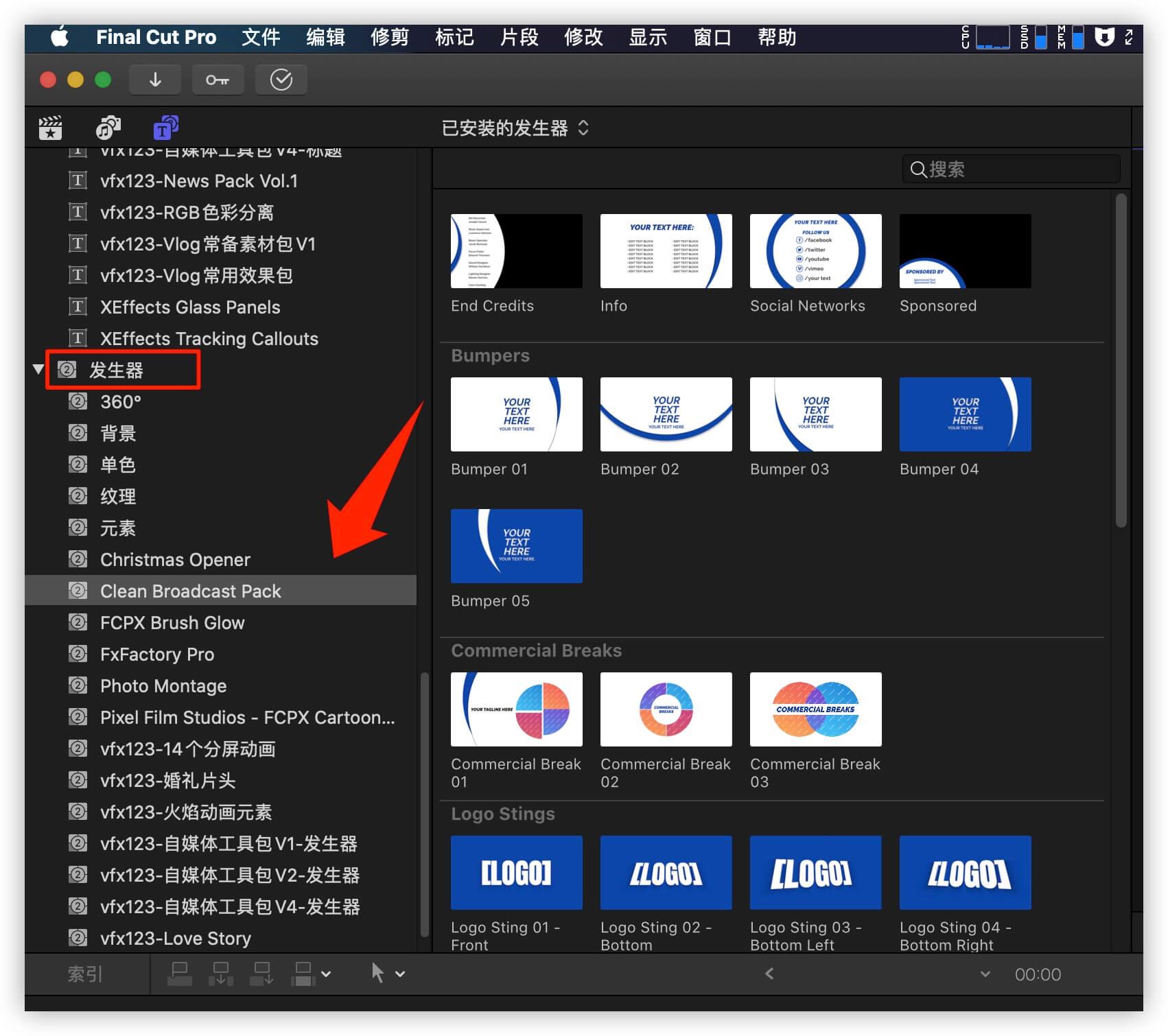 fcpx插件 简洁干净广播栏目包装模板包 Clean Broadcast Pack