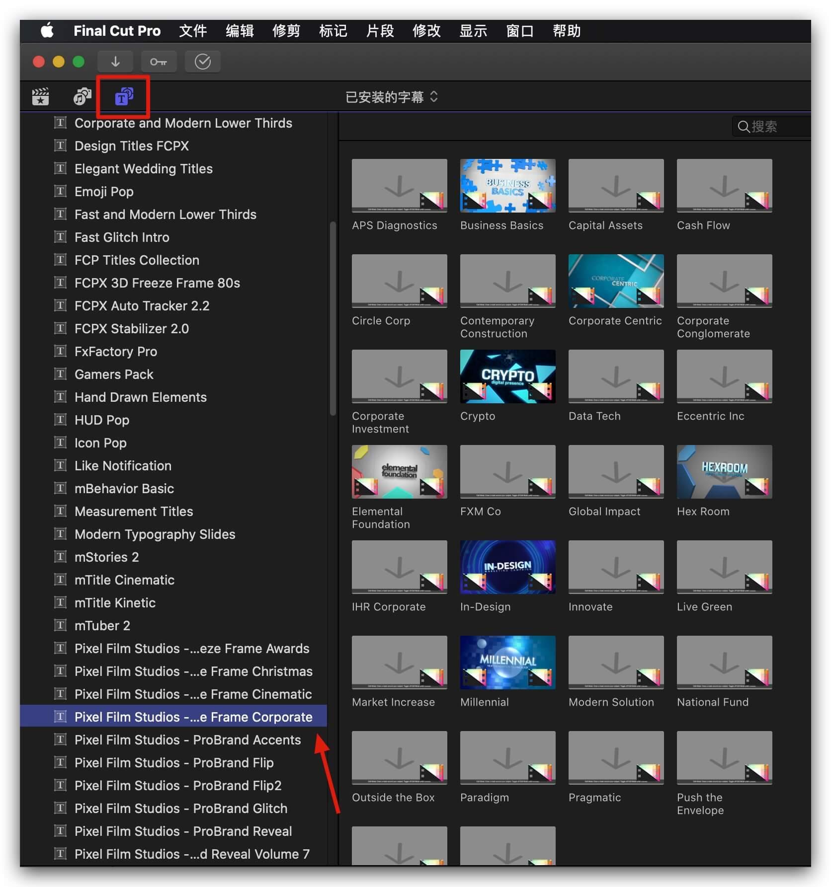 fcpx插件 30组商务公司风格定格冻结帧效果制作预设 3D Freeze Frame Corporate