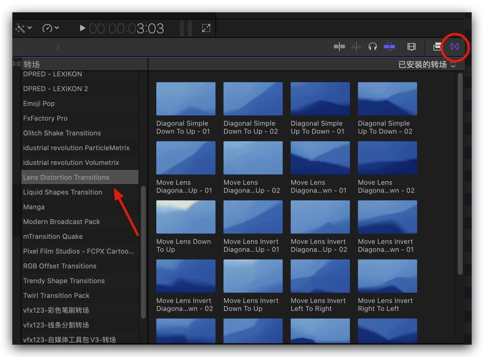fcpx插件 24组镜头变形效果过渡转场 Lens Distortion Transitions
