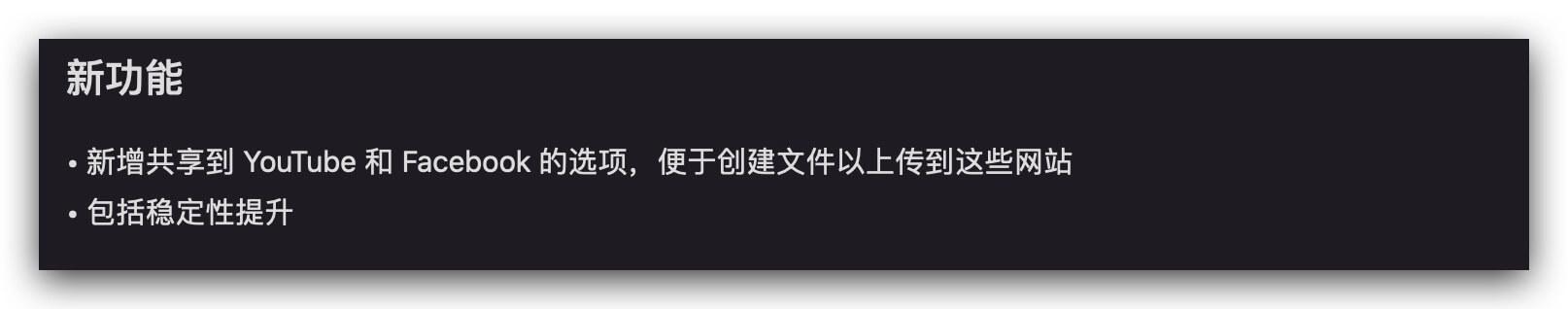 Apple Compressor 4.5.1 破解版免费下载 中英文版 苹果视频压缩编码转码