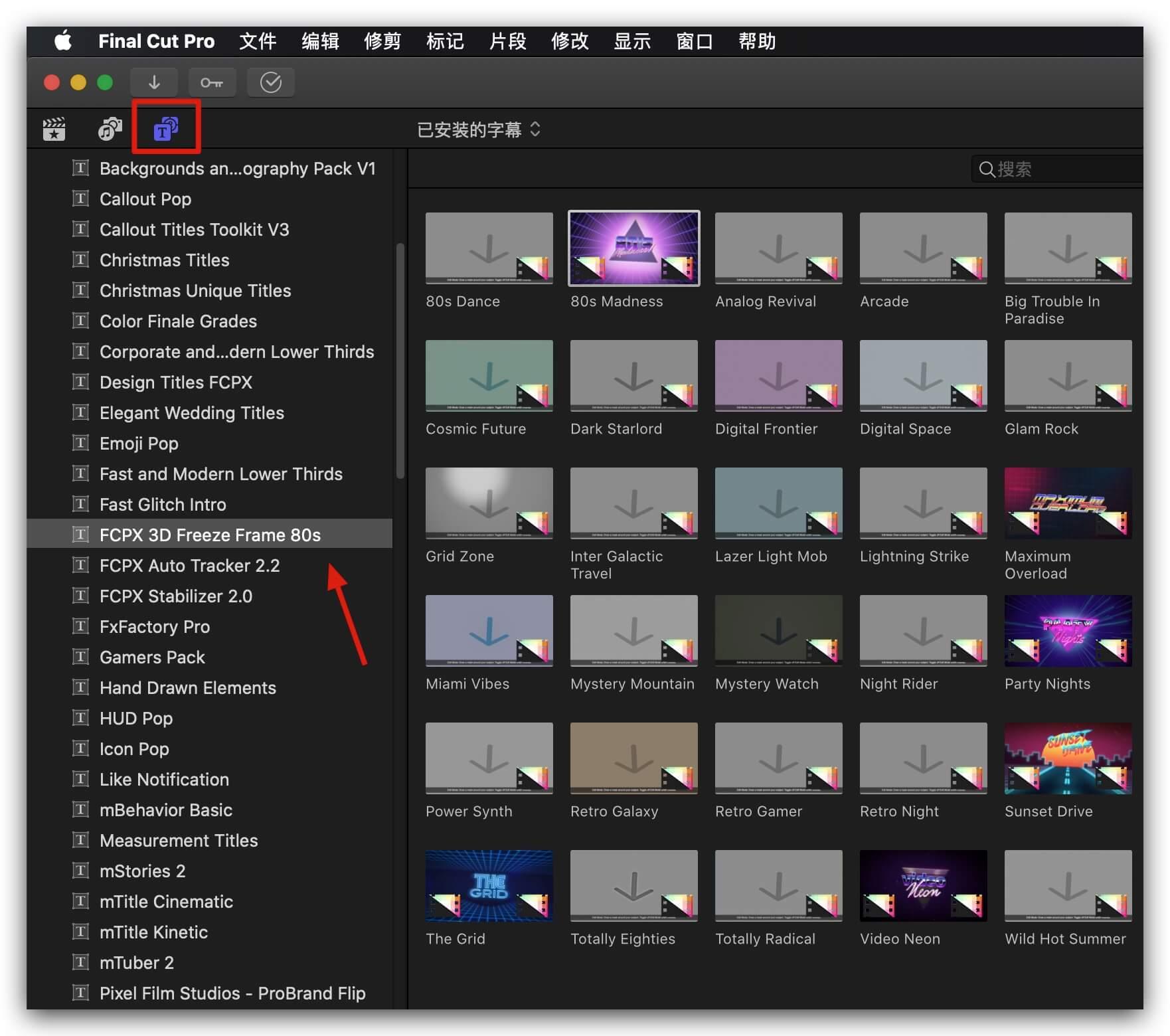 fcpx插件 30组80s复古VHS风格定格冻结帧效果制作预设 3D Freeze Frame