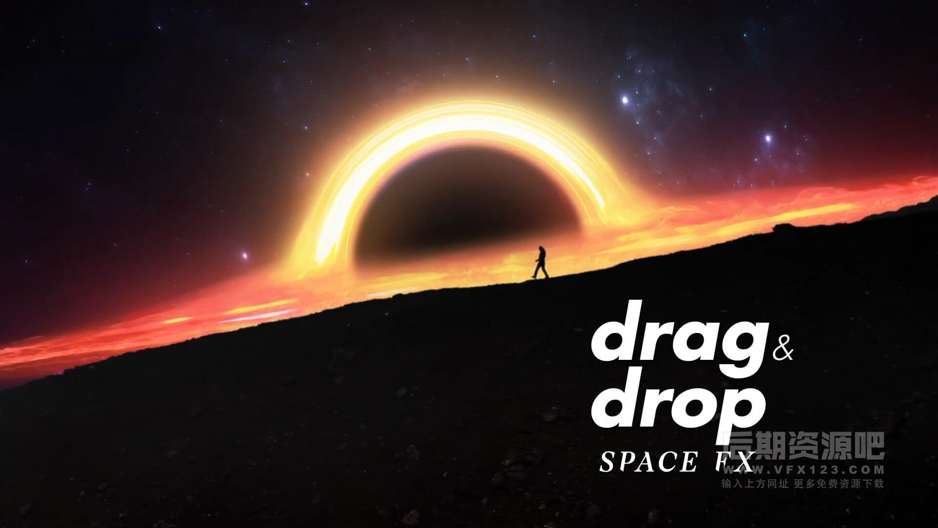 宇宙星云太空星球影片场景构建特效合成素材 附使用参考 ASTRA Space Pack