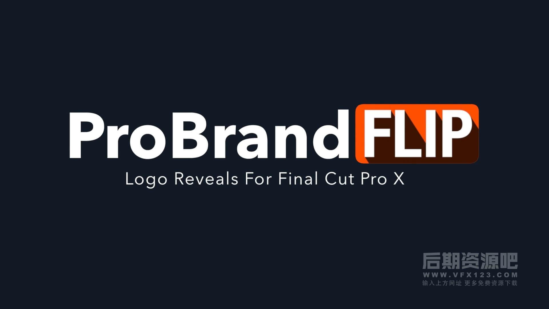 fcpx插件 30组专业创意翻转效果徽标LOGO展示动画模板 ProBrand Flip