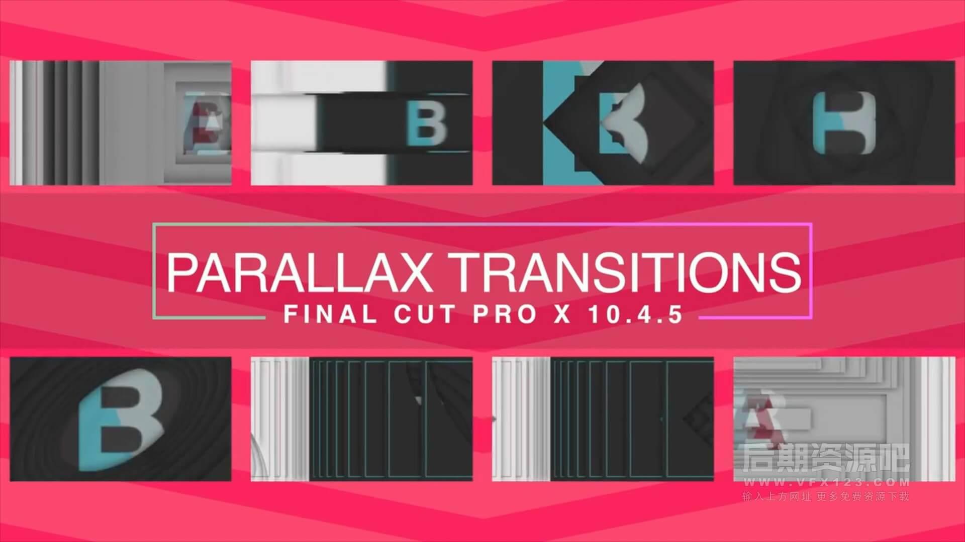 fcpx插件 8个创意视差转换图形样式过渡转场 Parallax Transitions