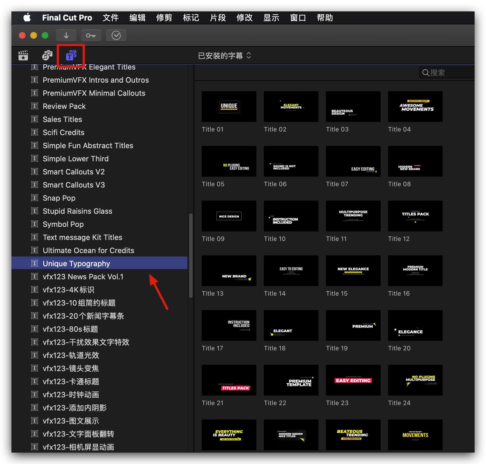 fcpx插件 30组优雅简洁标题排版动画预设 Unique Typography