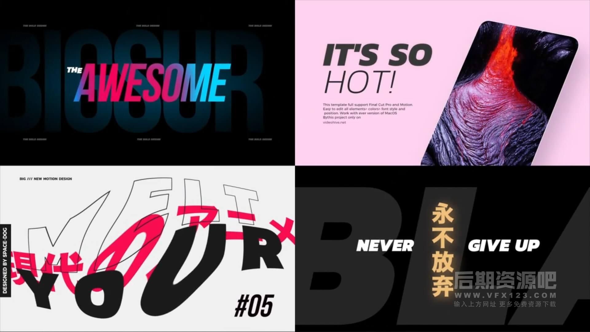 fcpx插件 20组彩色促销标题版式设计动画模板 Promo Typography