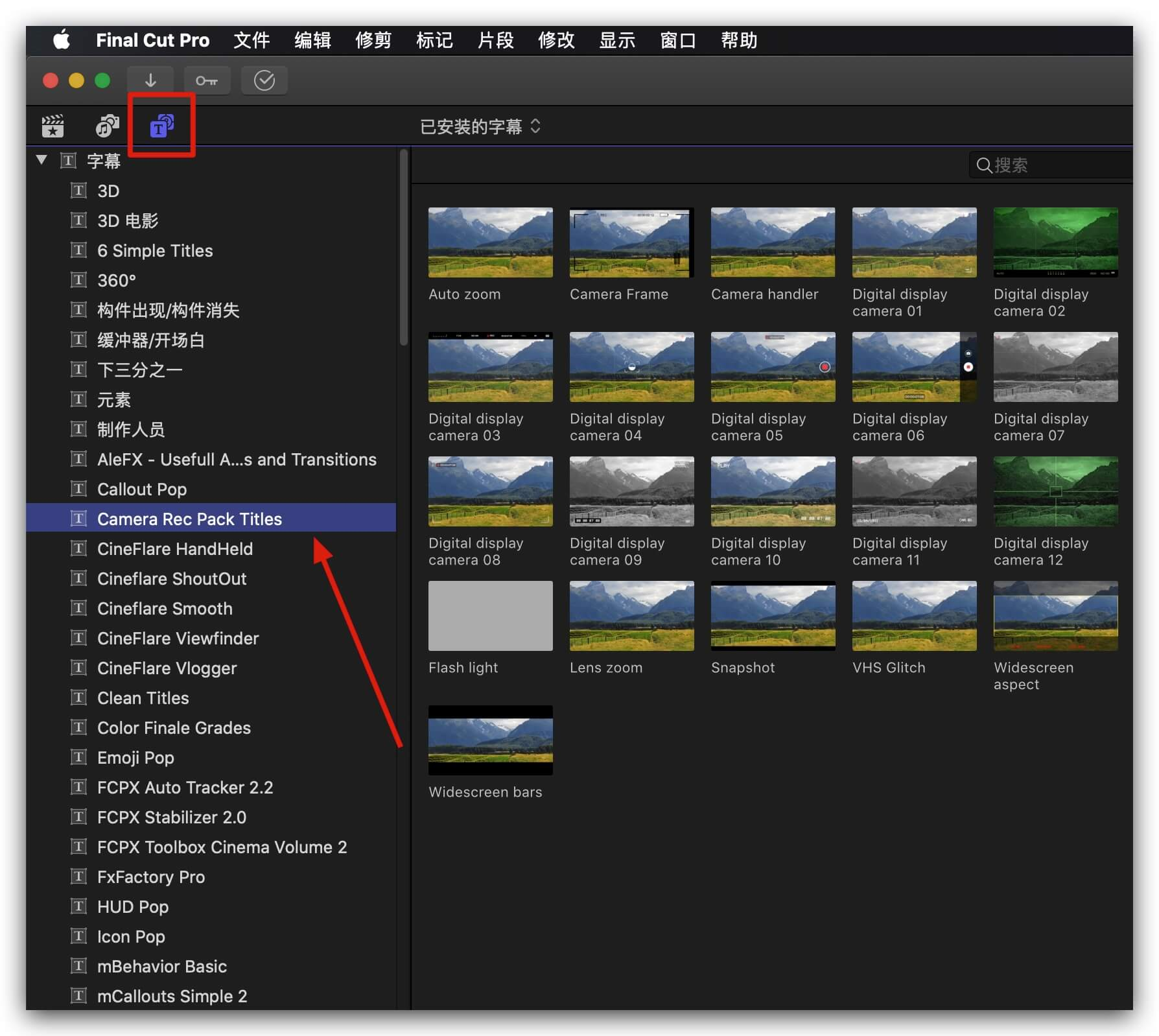 fcpx插件 影片添加相机快门数码屏显对焦VHS闪白等效果 Camera Display