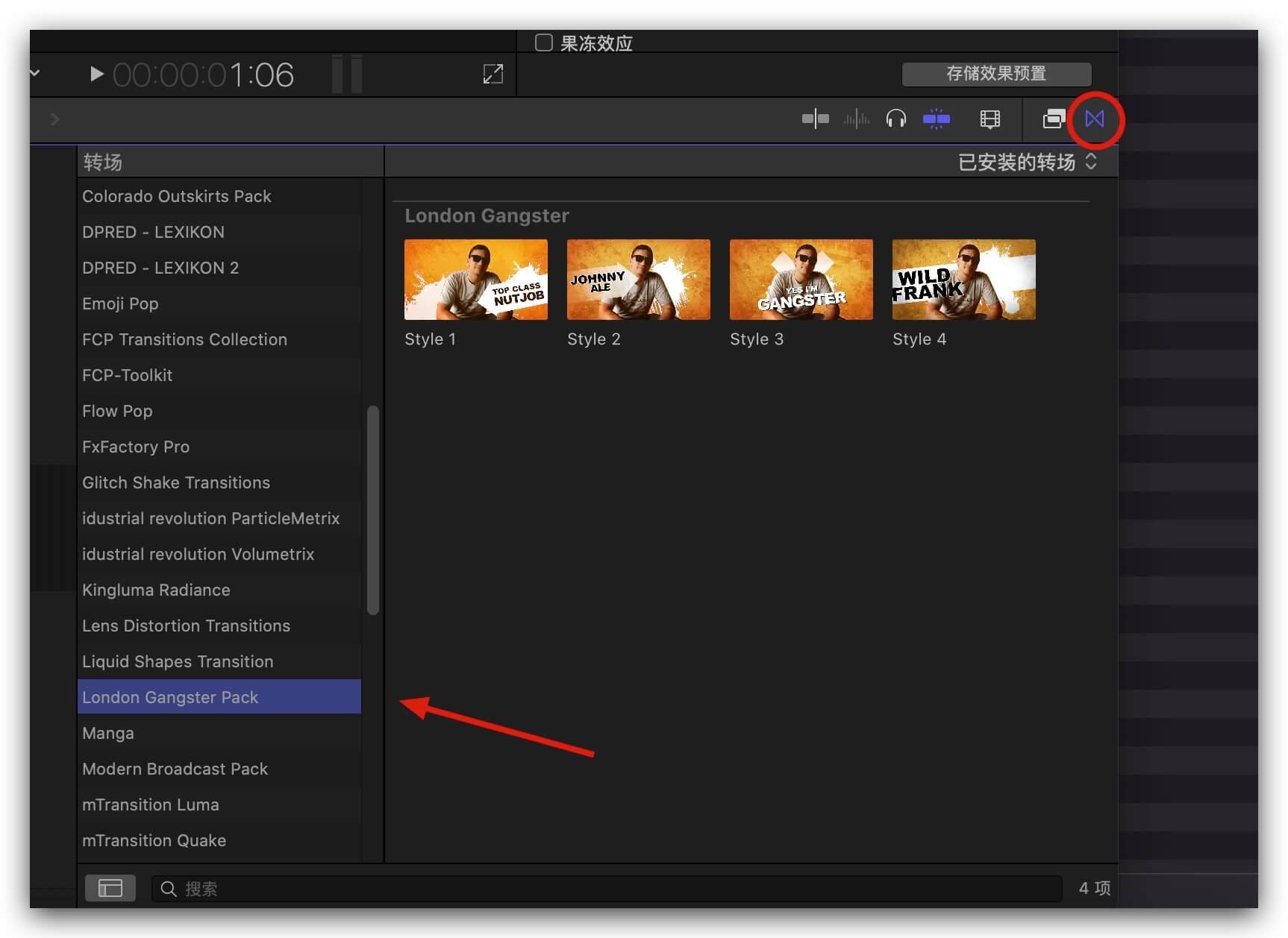 fcpx插件 炫酷动态泼墨效果冻结帧定格转场预设 支持M1 London Gangster Pack