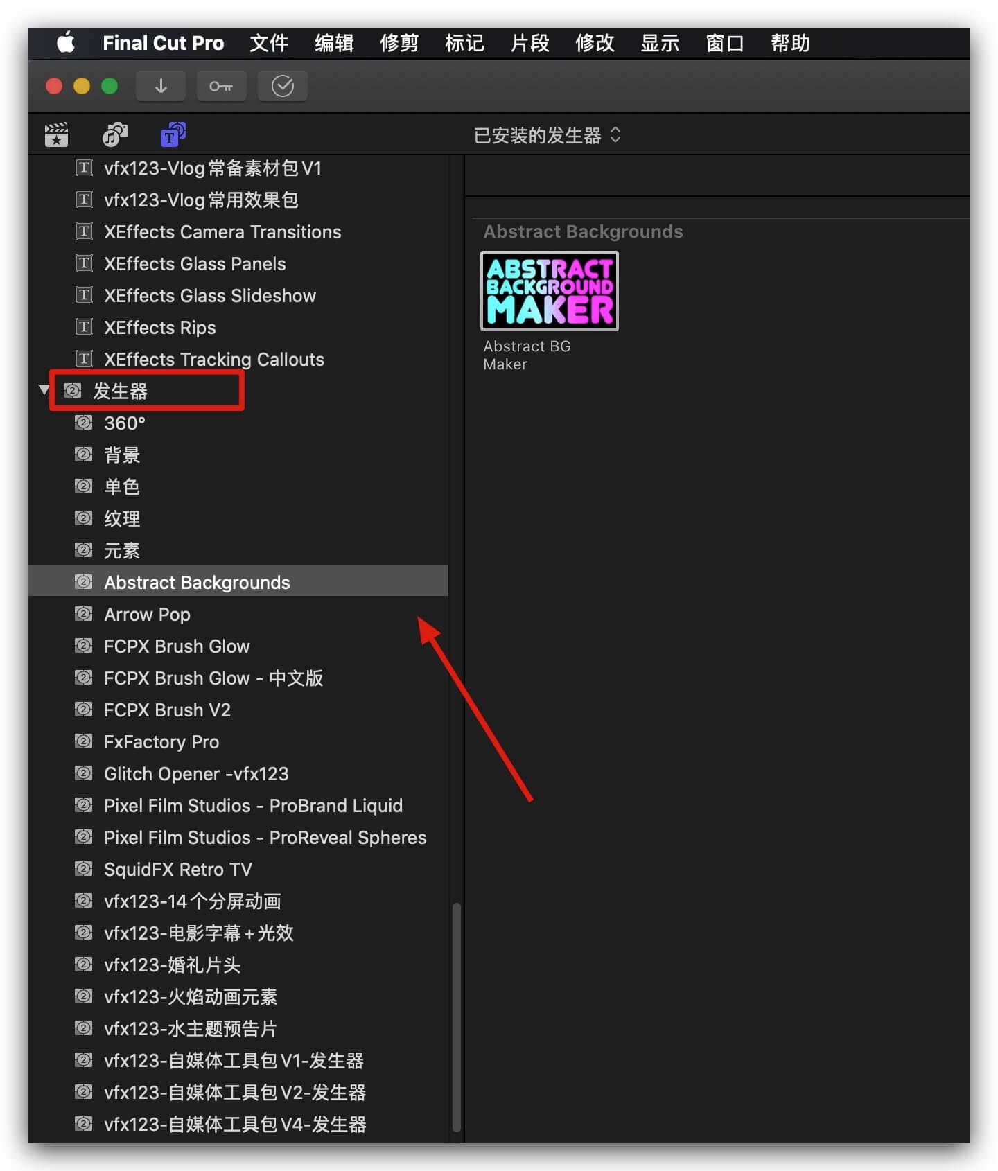 fcpx插件 抽象动态背景彩色标题生成工具 Abstract Background Maker