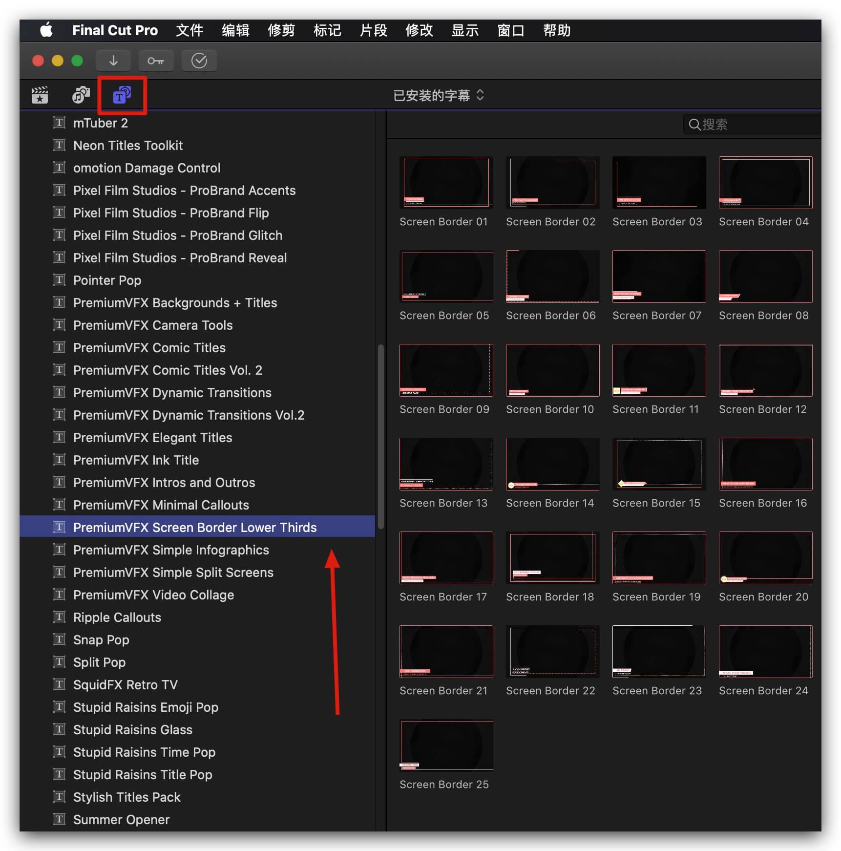 fcpx插件 25组影片添加边框装饰字幕条标题展示模板 支持M1