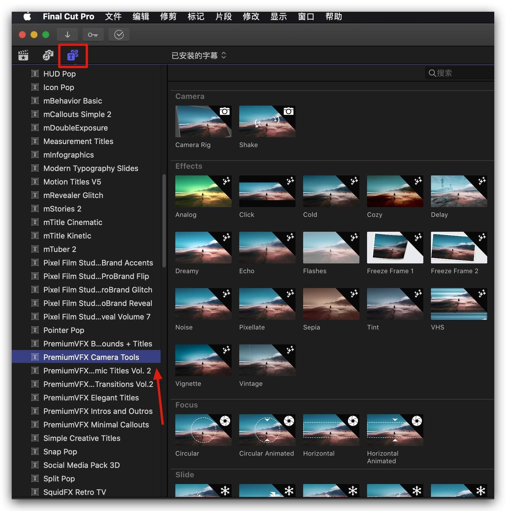 fcpx插件 模拟相机对焦晃动摇移数码屏显色温等效果 支持M1 Camera Tools
