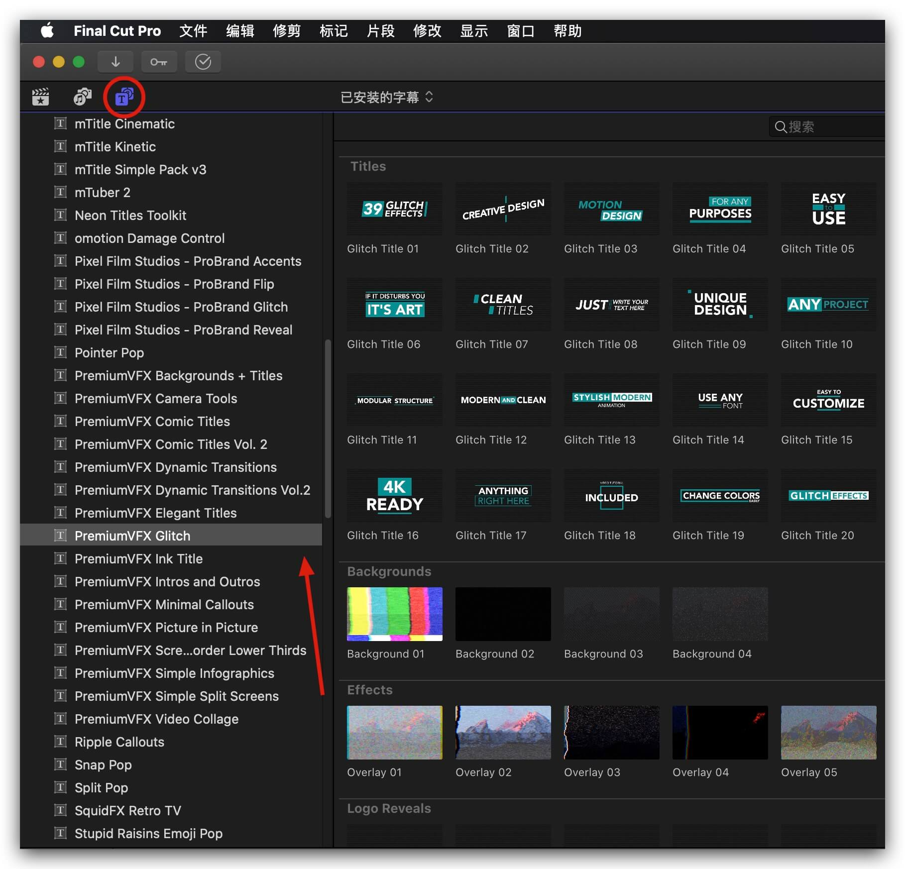 fcpx插件 39组文字标题徽标LOGO添加故障干扰效果预设 支持M1 Glitch Effects