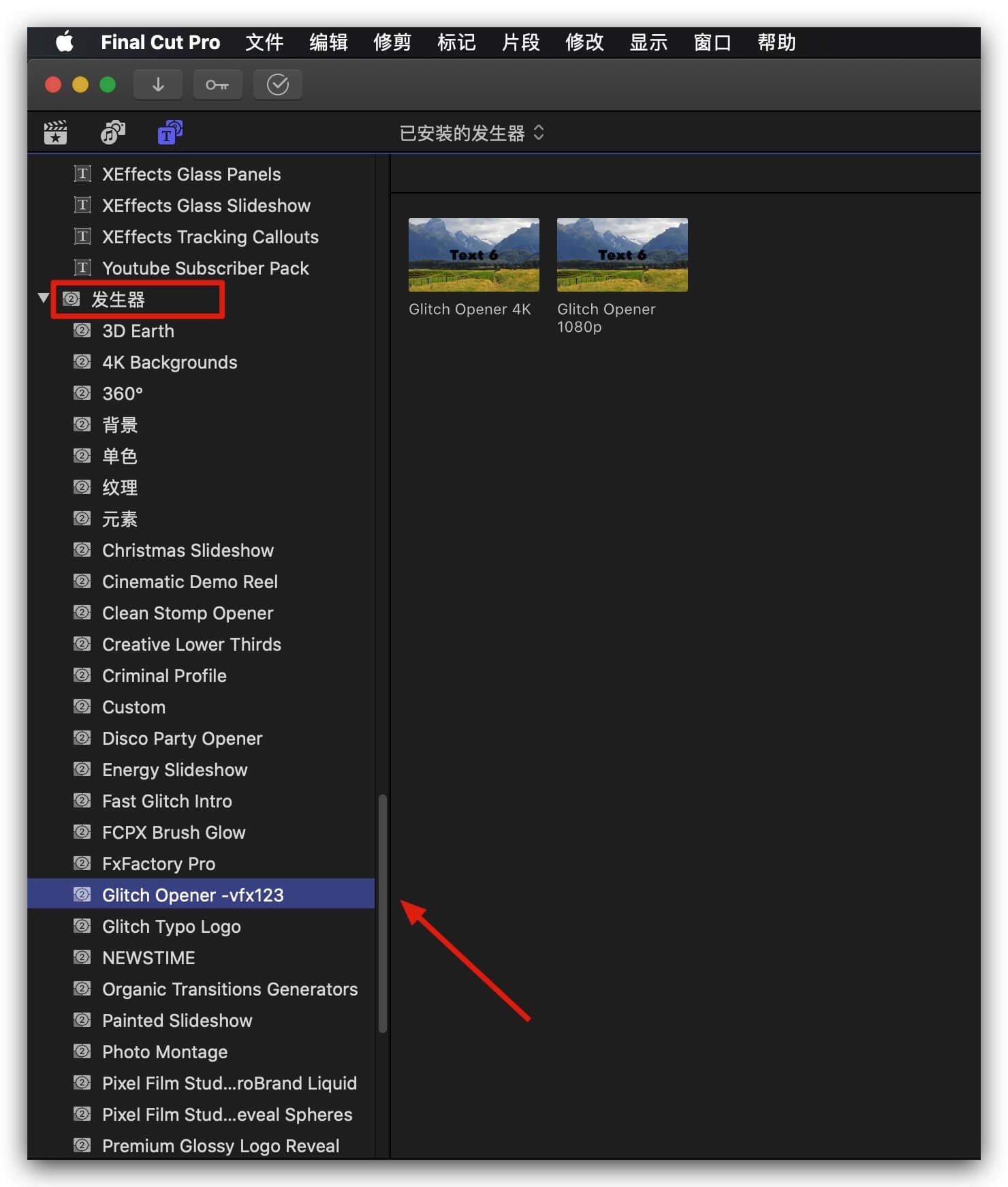 fcpx插件 4K故障干扰毛刺效果图文展示片头模板 Glitch Opener