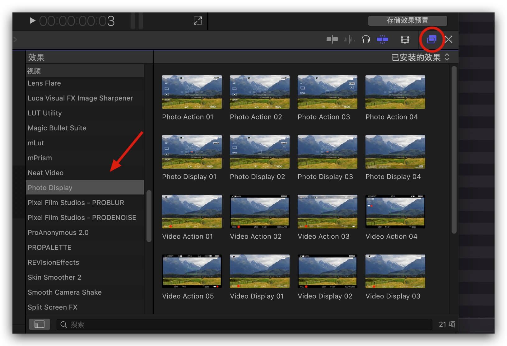fcpx插件 21种相机拍摄动作照片定格屏显动画预设 Photo Display