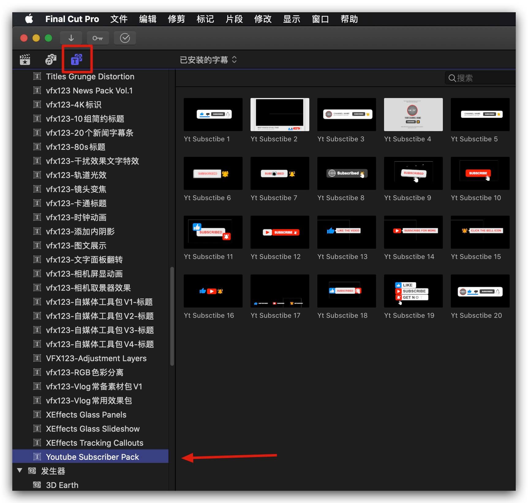 fcpx插件 20个自媒体影片制作包 点赞订阅按钮铃铛动画 Subscriber Pack