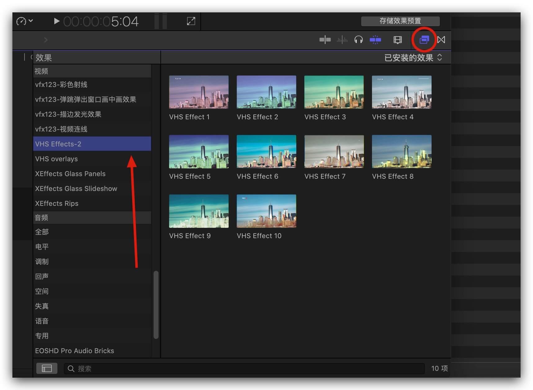 fcpx插件 10组4K影片添加酷炫VHS复古效果预设 VHS Effects
