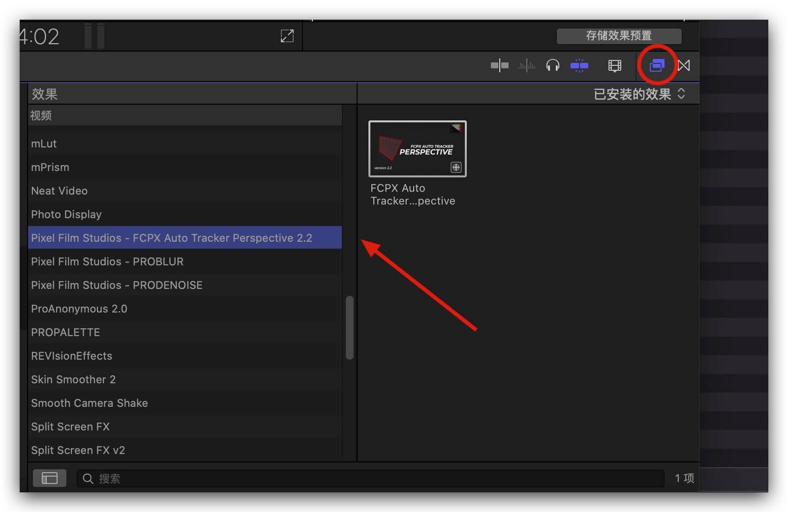 fcpx插件 四点平面自动跟踪透视特效 支持 fcpx 10.5.2 Auto Tracker Perspective 2.2
