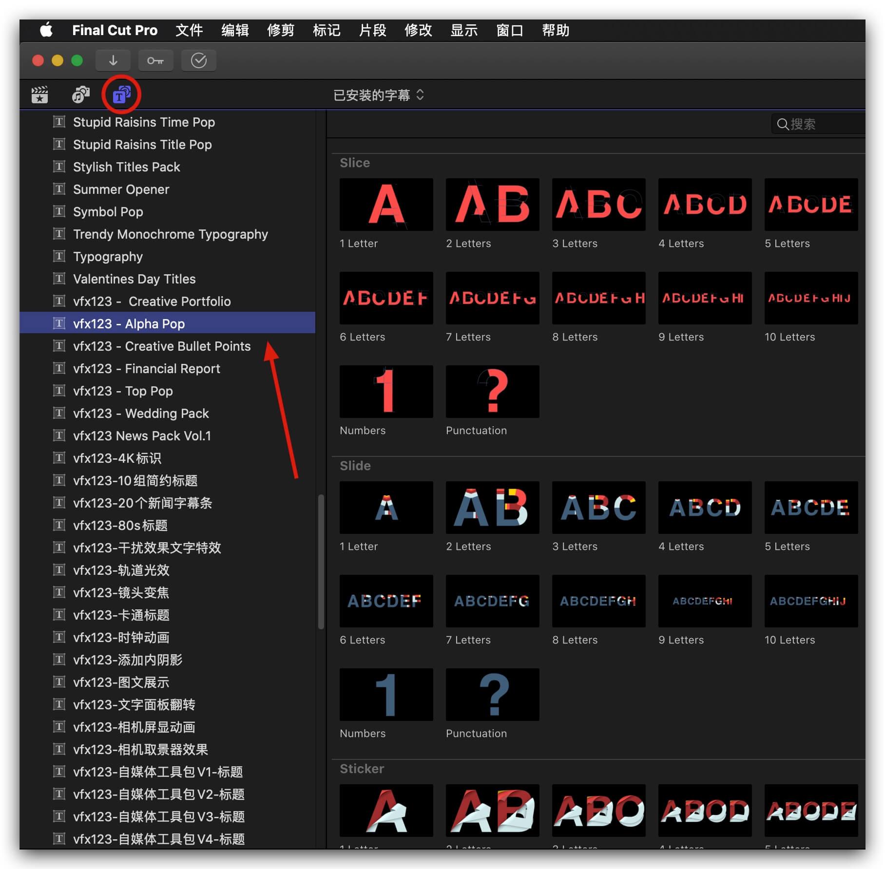fcpx插件 手绘渐变描绘英文数字标点符号动画预设 Alpha Pop