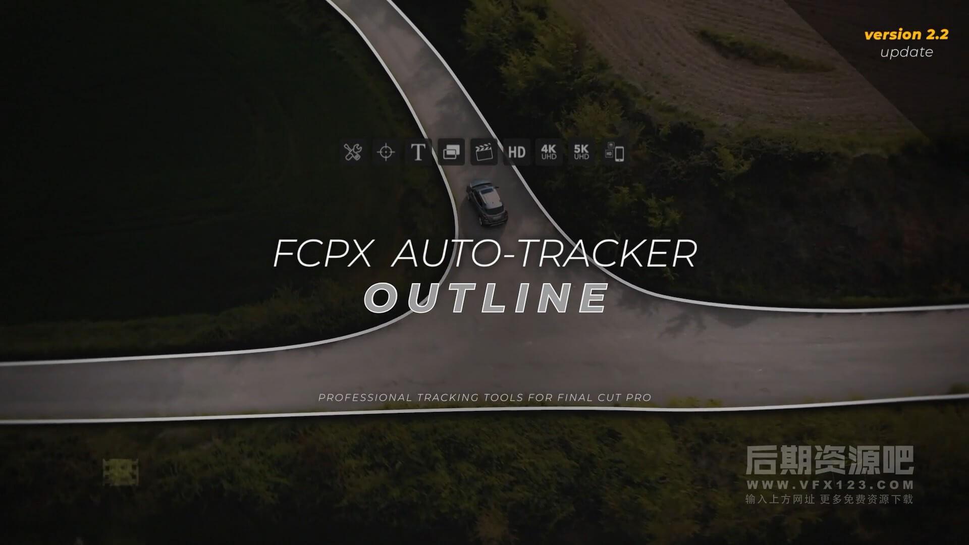 fcpx插件 自动跟踪轮廓描边标注划重点高亮显示工具 FCPX Auto Tracker Outline