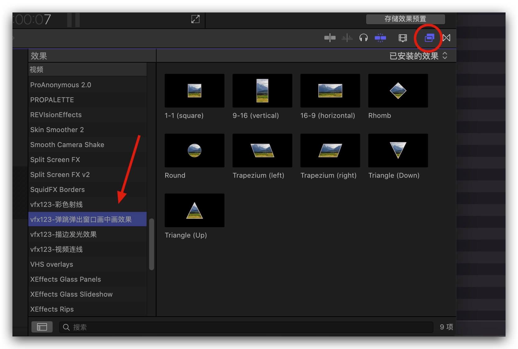 fcpx插件 多形状弹跳弹出窗口画中画效果预设 Bounce Pop Up Effects