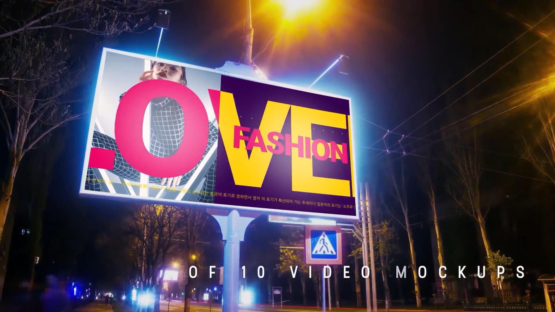 fcpx插件 10组夜晚广告牌场景图文展示宣传片头模板 Night Billboard Mockup