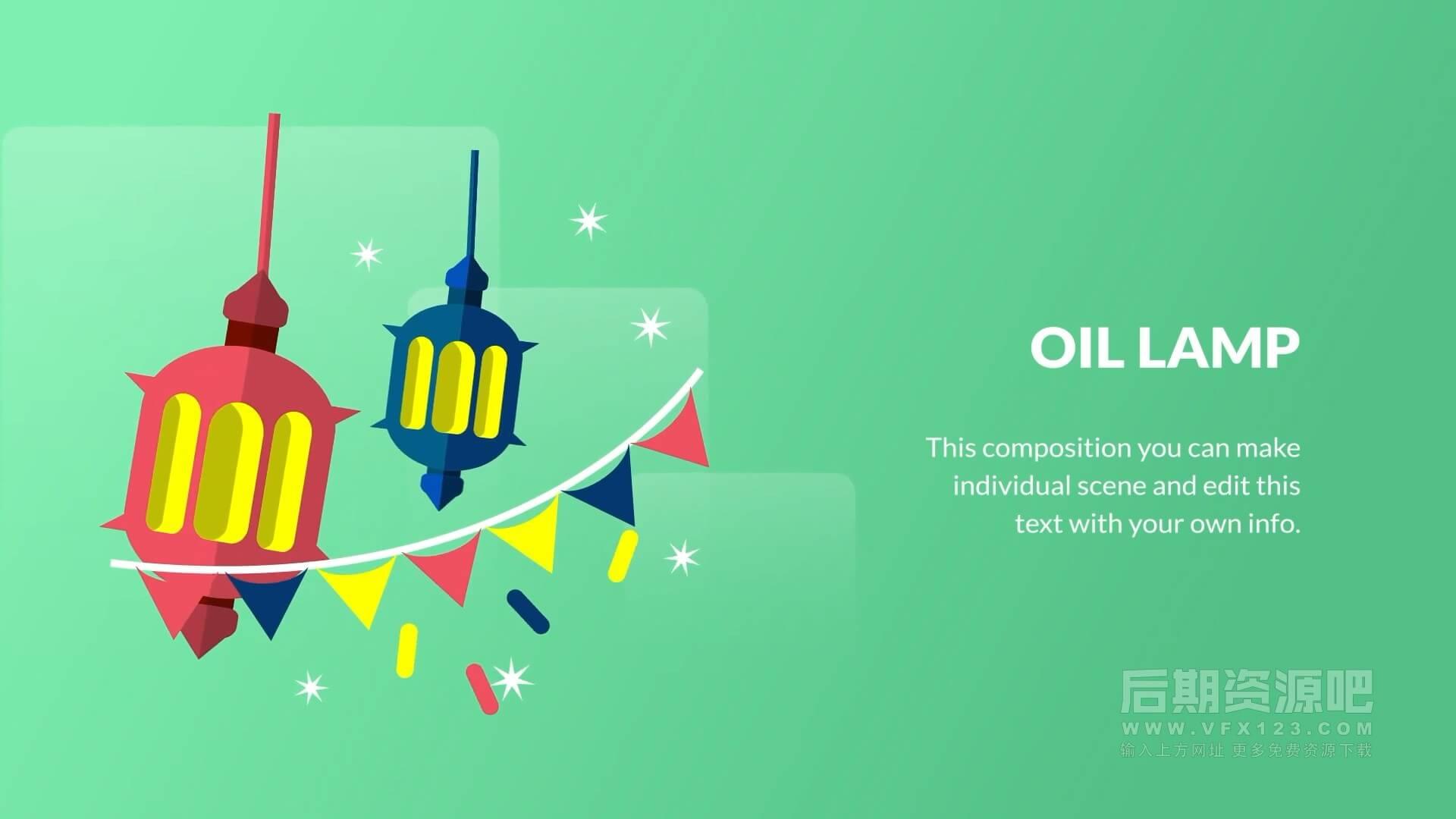 fcpx插件 开斋节演示文稿场景动画包 10组分镜 Eid Mubarak Animation
